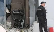 """У Сумах вибухнув банкомат """"Аваль"""" (ВІДЕО)"""