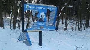 В Стеблівці пошкодили стенд на могилі січовика (ВІДЕО)