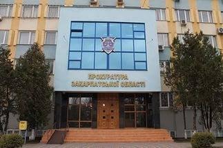 Правоохоронці викрили корупційну схему співробітників Ужгородської міської ради