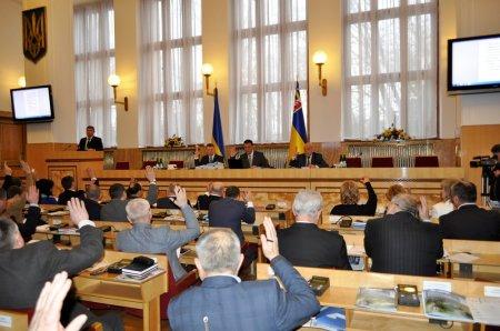 Депутатський корпус Закарпатської облради просить уряд передати майно 16 ПТУ краю