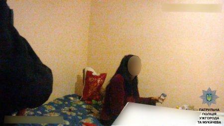 Поліцейські затримали жінку, яка становила загрозу для оточуючих  (ФОТО)