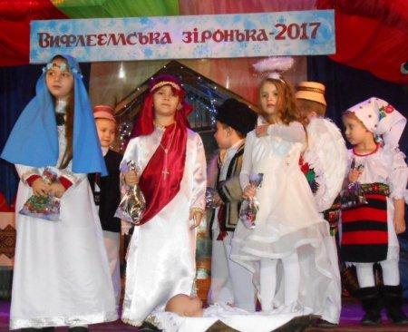 На Рахівщині фестиваль колядок «Вифлеємська зіронька»  завершився у Великому Бичкові