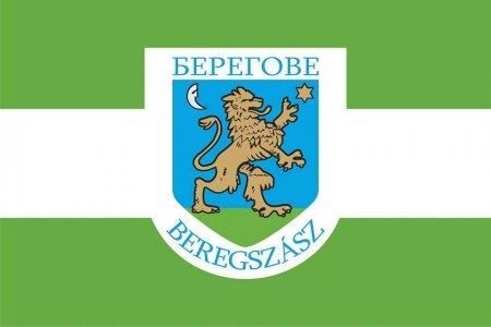 26 січня відбудеться позачергова вісімнадцята сесія Берегівської міської ради VII скликання
