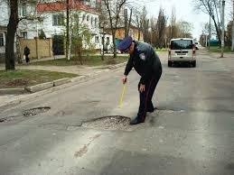 В Ужгороді створять робочу групу для проведення комісійного обстеження вулиць