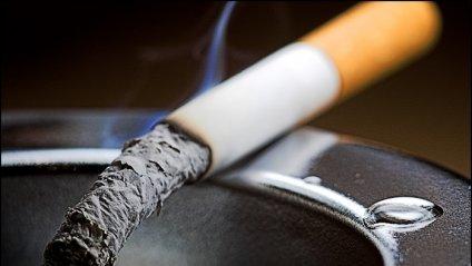 Сигарети - лікують
