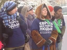 В Ужгороді  розповідатимуть про торгівлю людьми