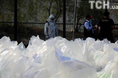У Перу горіло 8 тонн кокаїну (ФОТО)