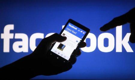 До трьох років позбавлення волі загрожує чоловіку, котрий через Фейсбук  закликав до захоплення державної влади