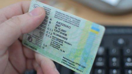 В Україні почали видавати міжнародне посвідчення водія
