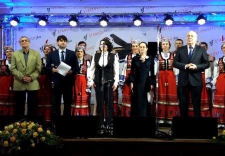 Геннадій Москаль разом із Євгеном Станковичем привітав учасників фестивалю-конкурсу «Stankovych fest» (ФОТО)