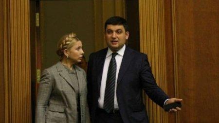 Тимошенко атакує Гройсмана
