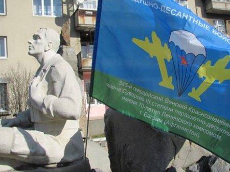 Завтра в Рахові вшанують учасників бойових дій на території інших держав