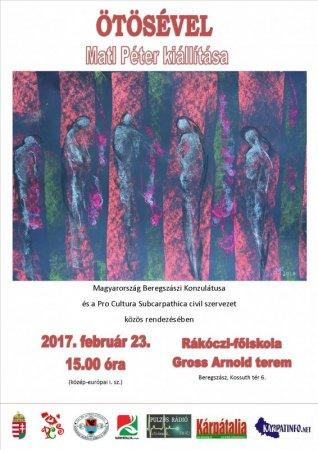 В Берегові пройде виставка Пийтера Матла під назвою «З п'яти»
