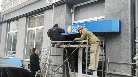 І за що відтепер в Ужгороді можна отримати штраф?