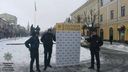 Сьогодні «Feedback» з патрульними відбувся у трьох містах Закарпаття (ФОТО)