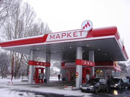 За опитуваннями авто ремонтників та водіїв краще паливо в Закарпатті на АЗС торговельної марки «Маркет»