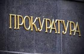 Тячівські прокурори домоглися повернення державі земельної ділянки вартістю 14 млн гривень