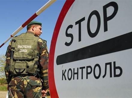 Рішення РНБО виглядає непослідовним і абсурдним: Медведчук