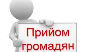 Мешканці  ще можуть встигнути на прийом до заступника прокурора Закарпаття Міжгір`я