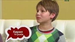 Ужгородські школярі по дитячому щиро роздумовують про політику (Відео)