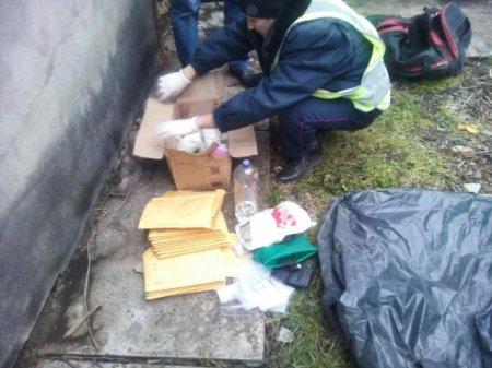 Берегівська поліція затримала наркомана