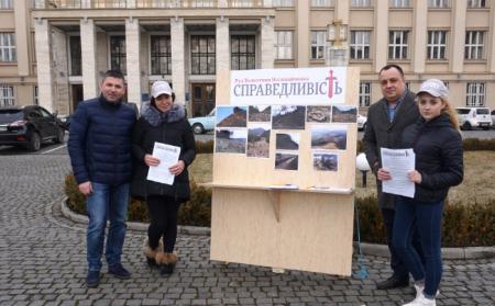 """Рух Валентина Наливайченка """"Справедливість"""" збирає підписи проти вирубки лісів Карпат"""