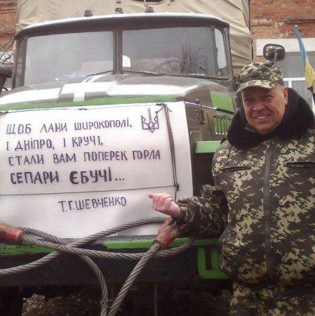 Голова Закарпатської ОДА Геннадій Москаль прокоментував діяльність Насірова