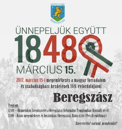 У Берегові відбудеться спільне відзначення 169-ї річниці революції 1848 р. в Угорщині