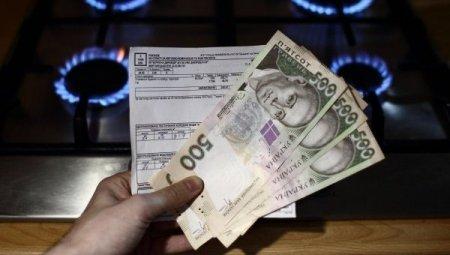 Втричі зросла заборгованість за газ на Закарпатті