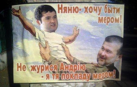 Жителі Мукачівського району продовжуються залишатися заручниками політичних амбіцій міського голови Андрія Балоги (відео)