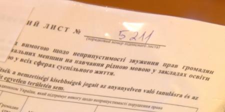 Угорці Закарпаття просять президента не допустити звуження прав національних меншин