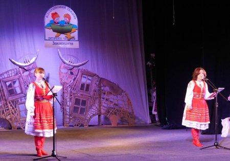 На Закарпатті стартував Всеукраїнський тиждень дитячого читання (ФОТО)