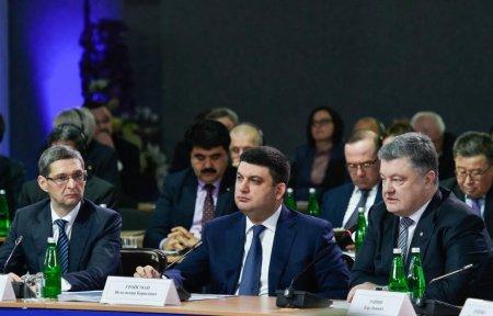 Президент зібрав Раду регіонального розвитку, у якій взяли участь представники Закарпатської області  (ФОТО)