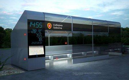 В обласному центрі з'являться супер-нова зупинк з wi-fi та електронними табло