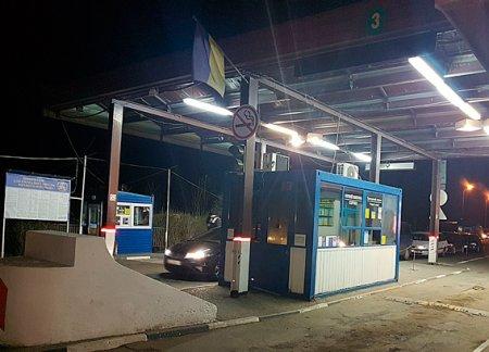 Співробітники УЗЕ в Закарпатській області Нацполіції викрили злочинну схему