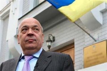 Москаль зайняв місце у п'ятірці найкращих голів ОДА України
