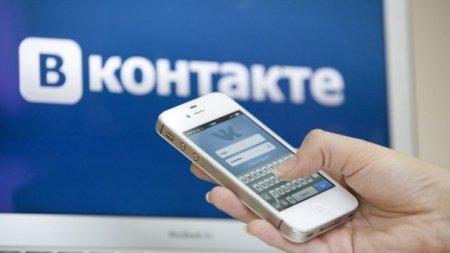 """Чому важливо заборонити в Україні """"Вконтакте"""" і """"Однокласників"""""""