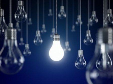 В Ужгороді можливі перебої з електропостачанням