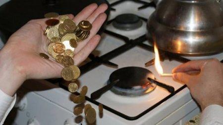 У НКРЕКП оприлюднили приємні новини щодо абонплати за газ
