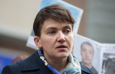 Савченко зізналася, що очолила власну партію