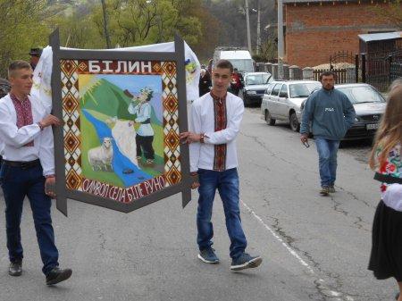 «Гуцульська Паска» на День Білина (фото)