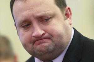 Латвія може повернути вкрадені Арбузовим гроші