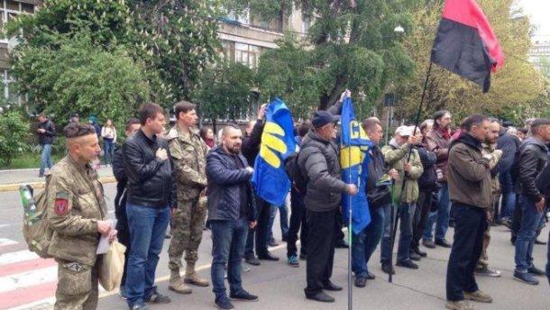 УМВС активісти вимагають відставки Авакова