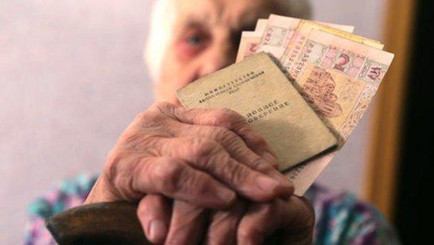 Уряд планує сьогодні затвердити зміни допенсійної системи