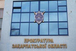 До десяти років тюрми з конфіскацією майна загрожує полісменам, які «кришували» наркопритон в Мукачеві
