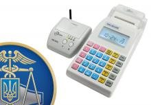 Актуально про реалізацію побутових товарів та застосування РРО