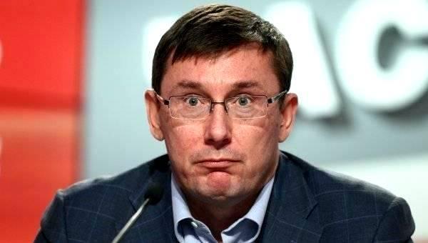 Прокуратура відкрила дві справи проти Луценка,— Холодницький