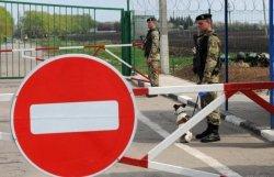 Іноземців почали частіше штрафувати на закарпатських кордонах (ВІДЕО)