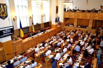 Закарпатська облрада просить міністра оборони відвести 128-у бригаду з бойових позицій (ВІДЕО)