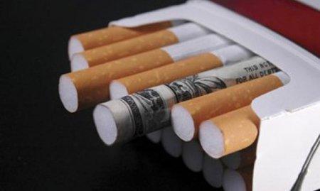 До уваги Закарпатців – пачка цигарок коштуватиме 90 грн